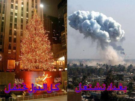 difference between Baghdad and the world