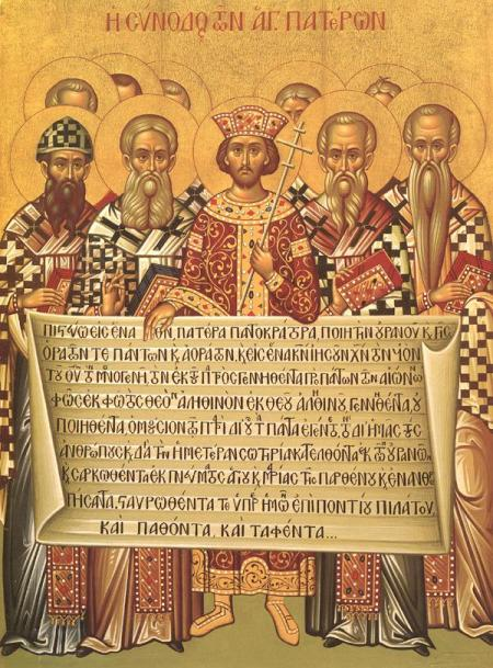 icon of Emperor Constantine with Nicene Creed