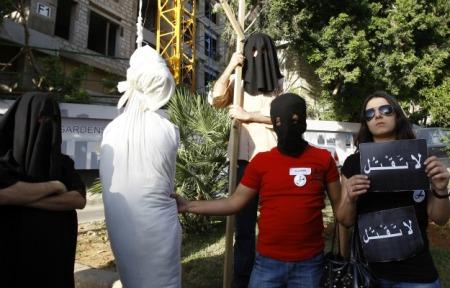 Saudi sorcery protest in Lebanon