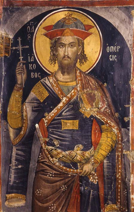 Saint James the Persian