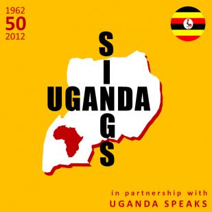 Uganda Sings