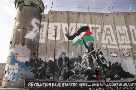 Israel arpatheid state