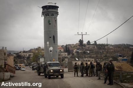 Beit Ummar Israeli watchtower