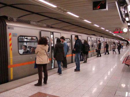 Metro Acropolis Station