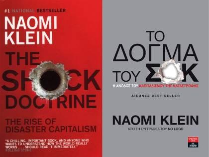 Shock Doctrine