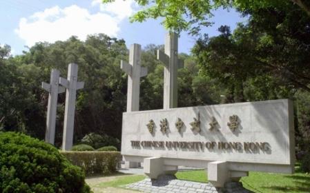 Target: The Chinese University of Hong Kong