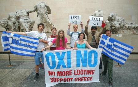 Greece No More Looting