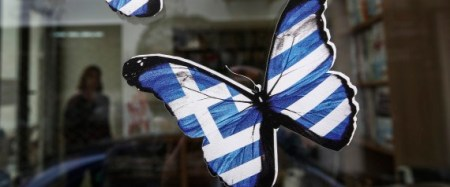 greek-butterfly