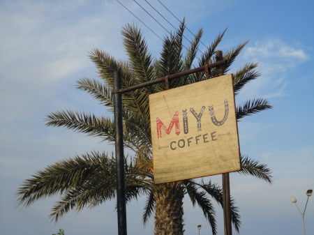 MIYU Coffee