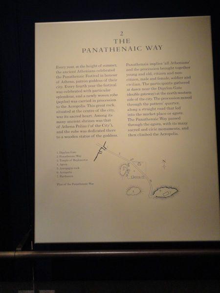 The Panathenaic Way