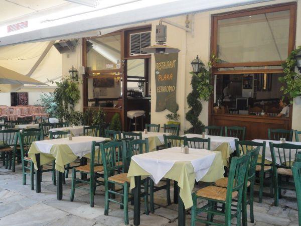 Restaurant Plaka 20