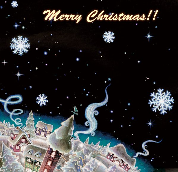 Merry Christmas -- Ken Crane