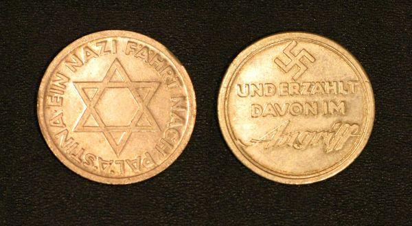 Nazi Palestine medal