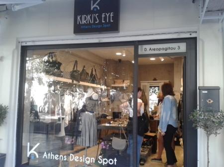 Kirki's Eye Athen's Design Spot